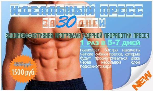 эффективная программа для похудения в тренажерном зале